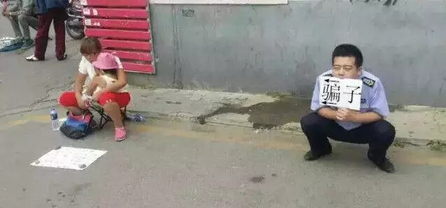 面对沿街乞讨的骗子,保安会咋办?